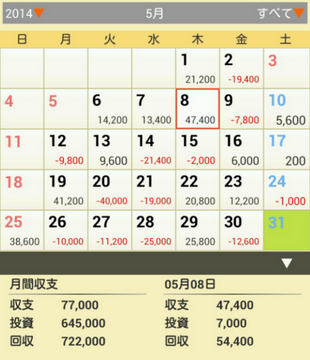20140603_125717.png