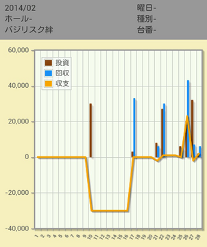 20140721_015918.png